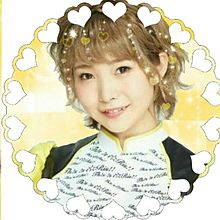 i☆Risの画像(若井友希に関連した画像)