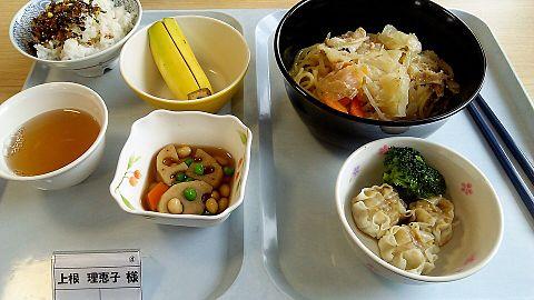 昼御飯の画像(プリ画像)