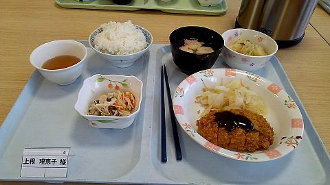お昼ご飯の画像(プリ画像)