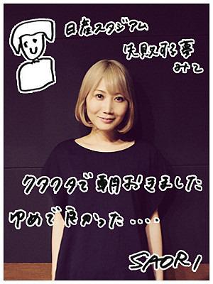 SEKAI NO OWARI-SCHOOL OF LOOK!の画像 プリ画像