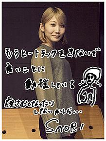 SEKAI NO OWARI-SCHOOL OF LOOK! プリ画像