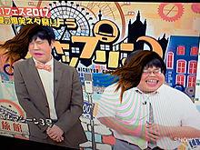 ヤバイ漫才コンビの画像(タイムマシーン3号に関連した画像)