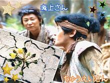 流れ星㊗大河ドラマ出演の画像(瀧上に関連した画像)