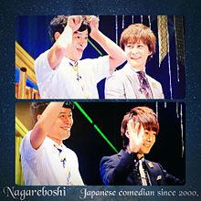 Nagareboshiの画像(瀧上に関連した画像)