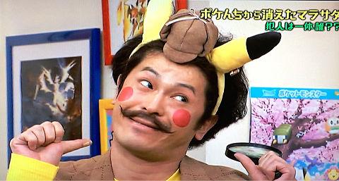 ピカちゅうえいの画像(プリ画像)