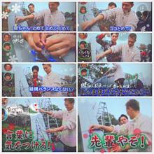 J Soul クリスマス祭🎅🎄の画像(登坂広臣/岩田剛典に関連した画像)