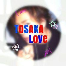 Iam三代目JSB!Lovegirl.の画像(プリ画像)