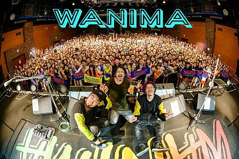 WANIMAの画像 プリ画像