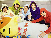 嵐×フード達 very cuteの画像(大野智 フードに関連した画像)