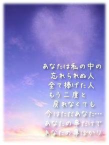 prican byGMO ニュース Q&A 画像コミュニティ  HY 366日 歌詞画