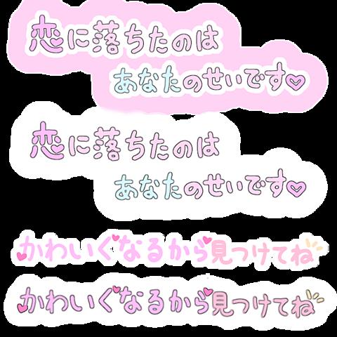 作ってみました✧の画像(プリ画像)