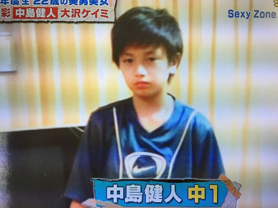 中島健人 幼少期の画像 プリ画像