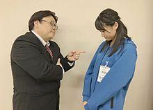タイムマシーン3号 関  瀧野由美子の画像(タイムマシーン3号に関連した画像)