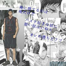 【リクエスト】「黒子のバスケ」青峰大輝の画像(黒子のバスケ アニメに関連した画像)