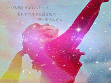 aiko/ドライヤーの画像(ドライヤーに関連した画像)