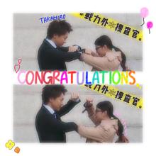 Congratulations 🎉✨の画像(武井咲 TAKAHIROに関連した画像)
