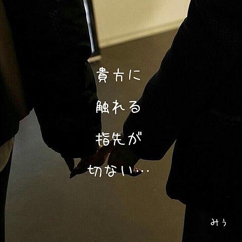 詩画像m(*_ _)mの画像(プリ画像)