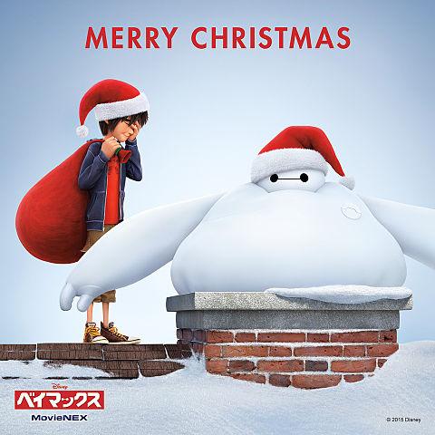 ベイマックス  クリスマスVer.の画像(プリ画像)
