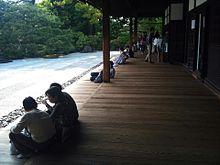 建仁寺 石庭を眺めればの画像(眺めに関連した画像)