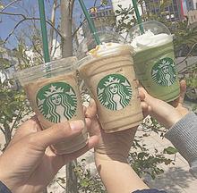 スタバの画像(Starbucksに関連した画像)