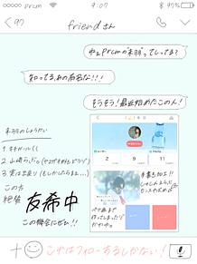 ばむしょ!!!!の画像(プリ画像)