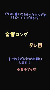 書いてください(>人<;)
