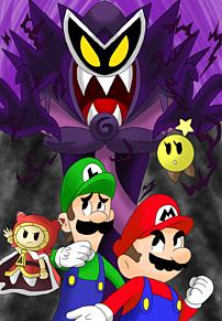 マリオ&ルイージRPG4の画像(プリ画像)