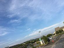 空顔の画像(空に関連した画像)