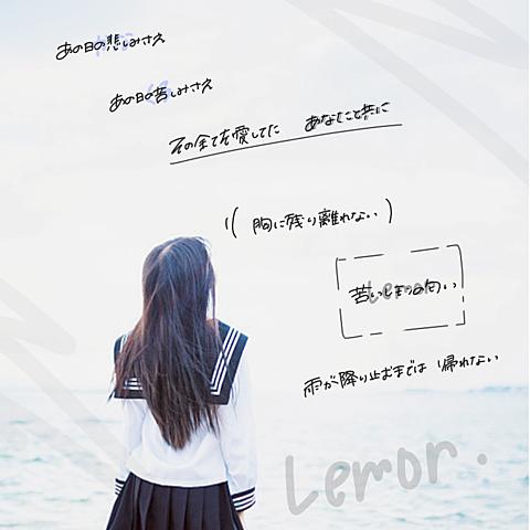 Lemon .の画像(プリ画像)