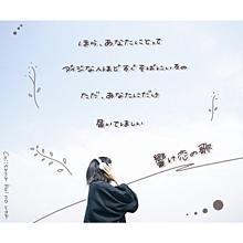 小さな恋のうた .の画像(MONGOL800に関連した画像)