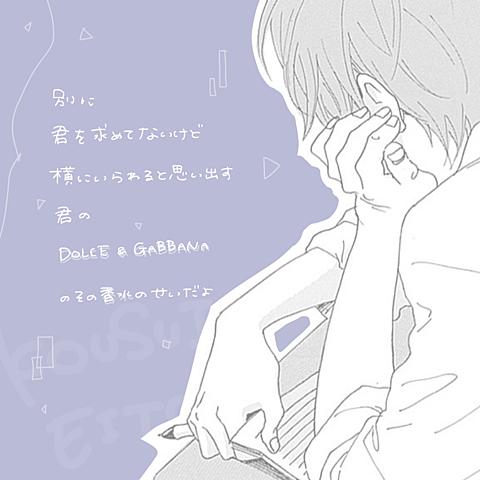 香水 .の画像(プリ画像)