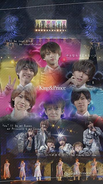 King&Prince ホーム画面の画像(プリ画像)