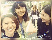 東京タラレバ娘 1カ月後の画像(プリ画像)