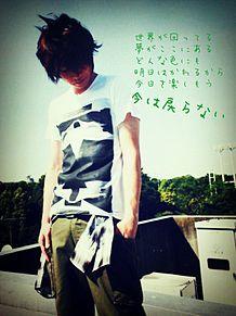 相葉ちゃんっの画像(いつかのSummerに関連した画像)