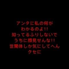 マジキ//モ/ いの画像(プリ画像)