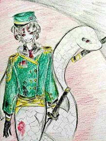 刀剣×蛇憑き(オリキャラ)の画像(プリ画像)