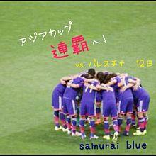日本代表 アジアカップ連覇へ!!の画像(吉田麻也に関連した画像)