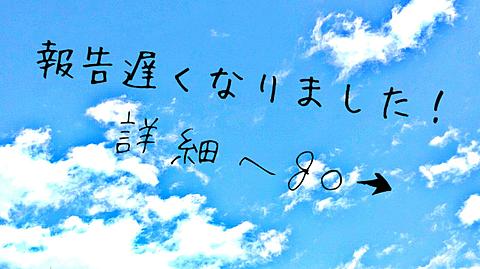 詳細へgo→の画像(プリ画像)