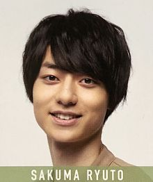HiHi Jets Myojoより。 保存は♡お願いします!!!の画像(高橋優斗に関連した画像)