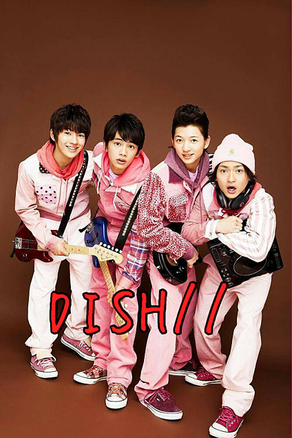 DISH//の画像(プリ画像)