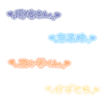 卍の画像(スタンプ 背景透過に関連した画像)