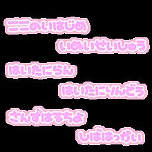 卍 プリ画像
