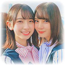 ソンナコトナイヨ 金村美玖 小坂菜緒 日向坂46の画像(日向坂に関連した画像)