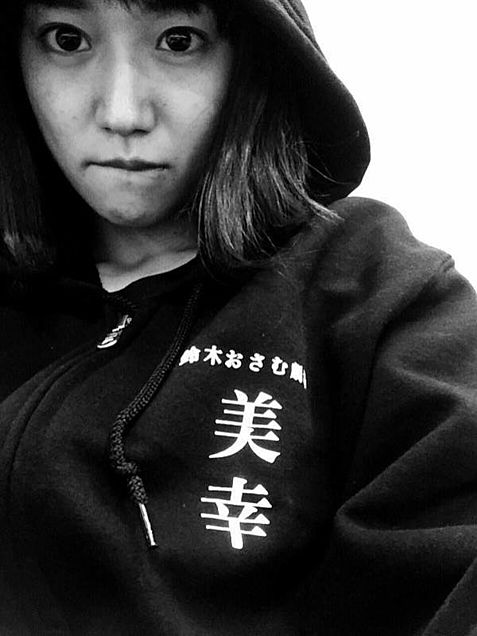 大島優子の画像(プリ画像)
