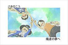 ワンピース 三兄弟の画像(プリ画像)