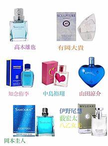 JUMPの香水特集💕 プリ画像