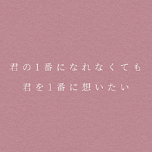 ○○の画像(恋愛ポエムに関連した画像)