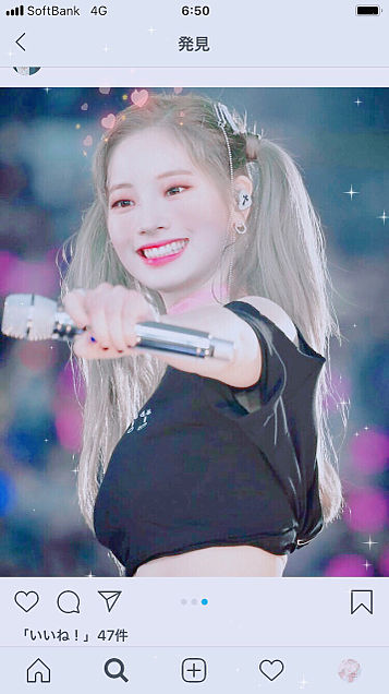 ダヒョン dahyunの画像 プリ画像