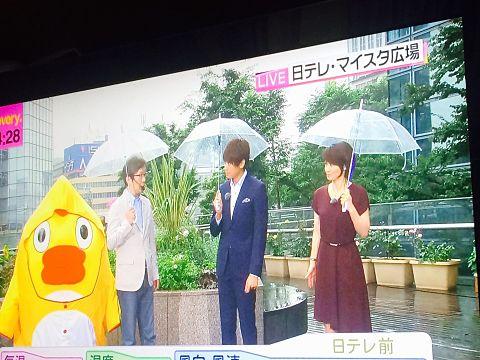 news every 慶ちゃんの画像 プリ画像
