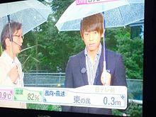 news every プリ画像